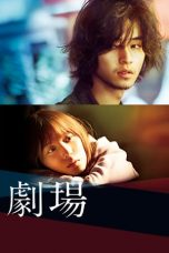 Theatre: A Love Story 2020 Subtitle Indonesia