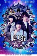 Murder at Shijinso 2020 Subtitle Indonesia