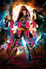 Bloody Chainsaw Girl 2016 Subtitle Indonesia