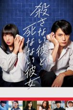 He Won't Kill She Won't Die 2019 Subtitle Indonesia