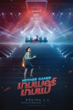 Mother Gamer 2020 Subtitle Indonesia