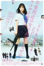 Sailor Suit and Machine Gun: Graduation 2016 Subtitle Indonesia