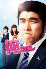 My Love Story!! 2015 Subtitle Indonesia