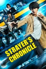 Strayer's Chronicle 2015 Subtitle Indonesia