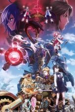 For Whom the Alchemist Exists 2019 Subtitle Indonesia