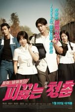 Hot Young Bloods 2014 Subtitle Indonesia